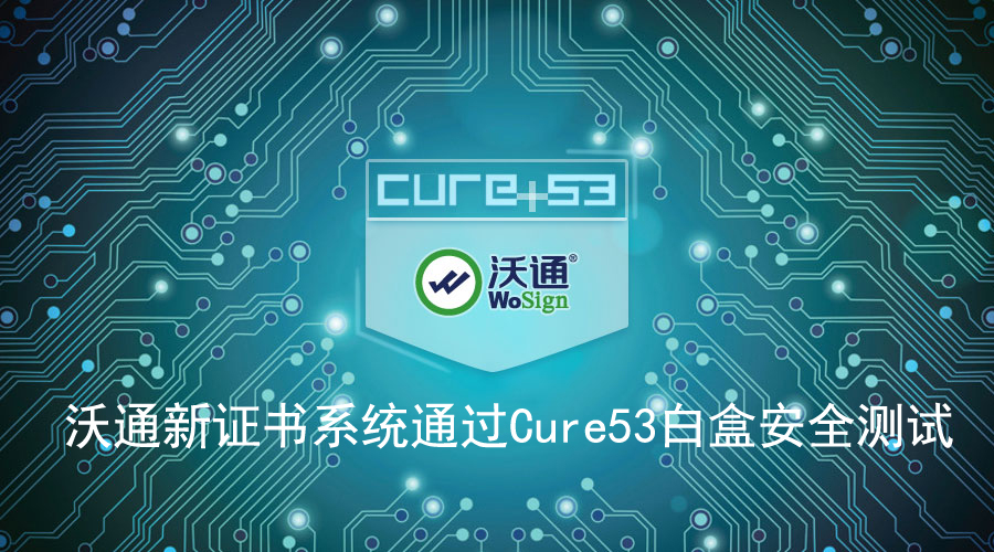 cure53 wosign